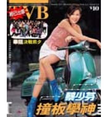 TVB周刊