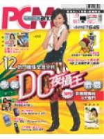 電腦廣場 (PC Weekly)