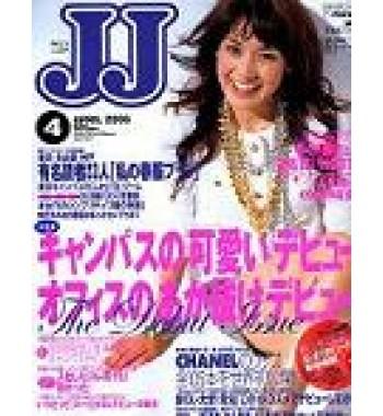 JJ(日文)